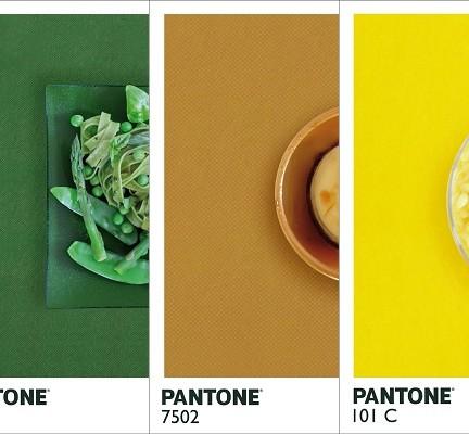 Pantone  (0)